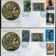 Sellos: GIROEXLIBRIS.- 1968. GRECIA.- DOS SOBRES CON SERIE COMPLETA DE BATALLAS HISTÓRICAS. Lote 253628405