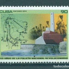 Sellos: ⚡ DISCOUNT CUBA 2014 THE 55TH ANNIVERSARY OF THE NATIONAL REVOLUTIONARY POLICE MNH - POLICE. Lote 253844190