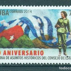 Sellos: ⚡ DISCOUNT CUBA 2014 THE 50TH ANNIVERSARY OF THE HISTORICAL AFFAIRS OFFICE OF THE STATE COUNCI. Lote 253844260