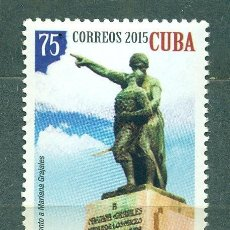 Sellos: ⚡ DISCOUNT CUBA 2015 DONA MARIANA GRAJALES COELLO, 1808-1893 MNH - MONUMENTS, FLAGS, REVOLUT. Lote 253845155