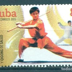 Sellos: ⚡ DISCOUNT CUBA 2015 THE 20TH ANNIVERSARY OF THE CUBAN WUSHU SCHOOL MNH - SPORT, FIGHT. Lote 253845310