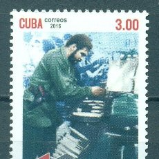 Sellos: ⚡ DISCOUNT CUBA 2016 THE 55TH ANNIVERSARY OF THE MINISTRY OF LIGHT INDUSTRY MNH - ERNESTO CH. Lote 253845595