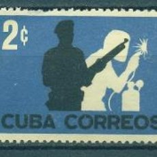 Sellos: ⚡ DISCOUNT CUBA 1962 THE NATIONAL MILITIA NG - POLICE, WEAPON, MILITIA. Lote 253846110