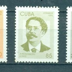 Sellos: ⚡ DISCOUNT CUBA 1996 PATRIOTS NG - REVOLUTIONARIES. Lote 253850560