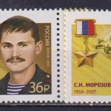 Sellos: ⚡ DISCOUNT RUSSIA 2021 HEROES OF RUSSIA - DNEPROVSKY A.V. AND MOROZOV S.N. MNH - THE ORDER,. Lote 253858055