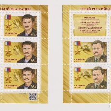 Sellos: ⚡ DISCOUNT RUSSIA 2021 HEROES OF RUSSIA - DNEPROVSKY A.V. AND MOROZOV S.N. MNH - HEROES, MED. Lote 253858060