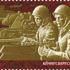 Sellos: ⚡ DISCOUNT RUSSIA 2020 OPERATION KOENIGSBERG MNH - WEAPON, THE SECOND WORLD WAR. Lote 253859770