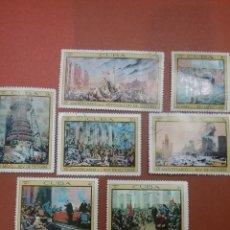 Sellos: SELLO R. CUBA MTDOS/+/- S. BISAGRA/1967/50ANIV/REVOLUCION/OCTUBRE/LENIN/MILITAR/PUEBLO/BANDERAS/ESCE. Lote 254061300