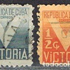 Sellos: CUBA, VIÑETA VICTORIA (FIN DE LA SEGUNDA GUERRA MUNDIAL), 2 VIÑETAS EN USADO. Lote 254759885