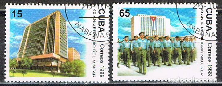 CUBA Nº 4260/1, 40 ANIVERSARIO DE LAS MILICIAS ARMADAS REVOLUCIONARIAS, USADO (SERIE COMPLETA) (Sellos - Temáticas - Militar)