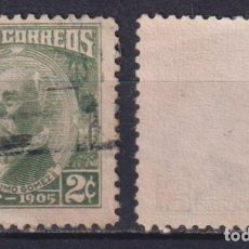Sellos: ⚡ DISCOUNT CUBA 1961 PATRIOTS - MAXIMO GOMEZ U - REVOLUTIONARIES, MAXIMO GOMEZ. Lote 255640600