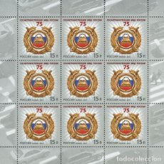 Sellos: ⚡ DISCOUNT RUSSIA 2011 THE 75TH ANNIVERSARY OF THE SATET AUTOMOBILE INSPECTORATE MNH - COATS. Lote 257574690