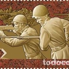 Sellos: ⚡ DISCOUNT RUSSIA 2019 OPERATION BAGRATION MNH - WEAPON, WARS, THE SECOND WORLD WAR. Lote 257576810