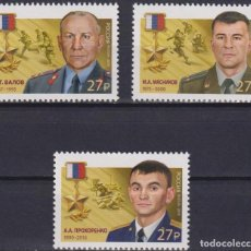 Sellos: ⚡ DISCOUNT RUSSIA 2019 HEROES OF THE RUSSIAN FEDERATION MNH - WEAPON, THE ORDER, HEROES. Lote 257577150