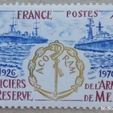Sellos: 1976. FRANCIA. 1874. 50 AÑOS ASOCIACIÓN OFICIALES MARINA MILITAR FRANCESA. SERIE COMPLETA. NUEVO.. Lote 257787960