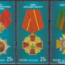 Sellos: ⚡ DISCOUNT RUSSIA 2013 AWARDS OF RUSSIA MNH - THE ORDER. Lote 258862015