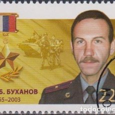 Sellos: ⚡ DISCOUNT RUSSIA 2018 HEROES - A. B. BUKHANOV U - THE ORDER, HEROES. Lote 258863905