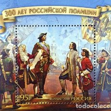 Sellos: ⚡ DISCOUNT RUSSIA 2018 300 YEARS OF RUSSIAN POLICE MNH - POLICE, KINGS. Lote 258864105