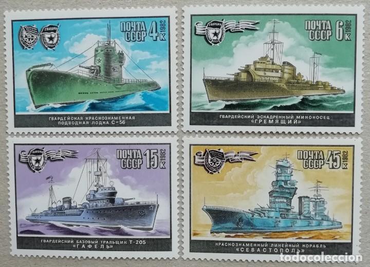 1982. URSS. 4945 / 4949. BARCOS DE GUERRA. NUEVO. (Sellos - Temáticas - Militar)