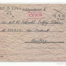 Sellos: FELDOST CORREO GUERRA ALEMAN CIRCULADA Y ESCRITA 1944 A HAMBURGO ALEMANIA. Lote 259776860