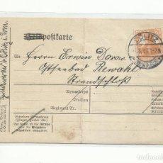 Sellos: POSTAL FELDOST CORREO GUERRA ALEMAN CIRCULADA 1916 DOLITZ ALEMANIA. Lote 259777915