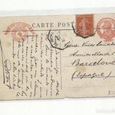 Sellos: POSTAL SOCORRO HERIDOS PRIMERA GUERRA MUNDIAL CIRCULADA 1916 DE PARIS BARCELONA. Lote 259781545