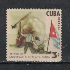 """Sellos: ⚡ DISCOUNT CUBA 1962 THE 1ST ANNIVERSARY OF THE """"PLAYA GIRON"""" - SEA INVASION ATTEMPT OF CUBAN. Lote 260503170"""