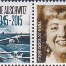 Sellos: ⚡ DISCOUNT URUGUAY 2015 THE 70TH ANNIVERSARY OF THE LIBERATION OF AUSCHWITZ MNH - THE SECOND. Lote 260585875