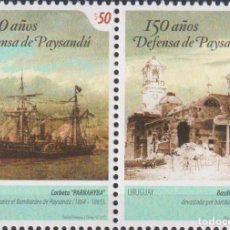 Sellos: ⚡ DISCOUNT URUGUAY 2015 THE 150TH ANNIVERSARY OF THE PAYSANDU DEFENCE MNH - SHIPS, WARS. Lote 260585885