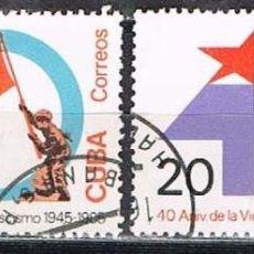 Sellos: CUBA Nº 2954/5, 40 ANIVERSARIO DEL FIN DE LA 2ª GUERRA MUNDIAL, USADO. Lote 262590065