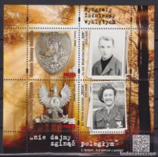 Sellos: ⚡ DISCOUNT POLAND 2020 GORGETS OF CURSED SOLDIERS MNH - MEDALS. Lote 262869870