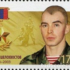 Sellos: ⚡ DISCOUNT RUSSIA 2015 HEROES - I.YU. SHELOKHVOSTOV MNH - THE ORDER, HEROES. Lote 262870210