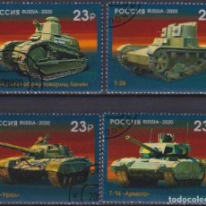 Sellos: ⚡ DISCOUNT RUSSIA 2020 100 YEARS OF DOMESTIC TANK BUILDING U - TANKS. Lote 262870745