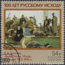 Sellos: ⚡ DISCOUNT RUSSIA 2020 100TH ANNIVERSARY OF THE EXODUS OF THE RUSSIAN ARMY U - WORLD WAR I. Lote 262870780