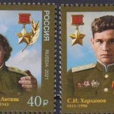 Sellos: ⚡ DISCOUNT RUSSIA 2021 100TH ANNIVERSARY OF THE BIRTH OF THE SPOUSES - HEROES OF THE SOVIET UN. Lote 262870865