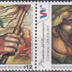 Sellos: ⚡ DISCOUNT URUGUAY 2011 AFRICAN DESCENT AND INDIGENOUS PEOPLE MNH - WEAPON. Lote 262872870