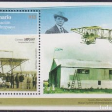 Sellos: ⚡ DISCOUNT URUGUAY 2013 100TH ANNIVERSARY OF THE MILITARY AVIATION OF URUGUAY MNH - AIRCRAFT. Lote 262873335