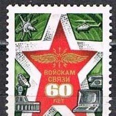 Sellos: RUSIA, U.R.S.S. Nº 4688, 60º ANIVERSARIO DE LAS TROPAS DE RADIOTELECOMUNICACIONES, NUEVO ***. Lote 262910315
