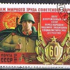 Sellos: RUSIA, U.R.S.S. Nº 4493, 60 ANIVERSARIO DEL EJERCITO ROJO,USADO. Lote 262911540