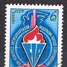 Sellos: RUSIA, U.R.S.S. Nº 4490, 60 ANIVERSARIO DEL EJERCITO ROJO,USADO. Lote 262911625