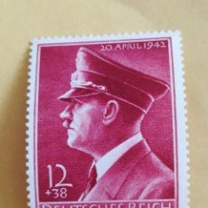 Sellos: SELLOS ALEMANIA TERCER REICH 1942 NUEVOS CON GOMA ESVASTICA HITLER. Lote 263516985