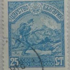 Timbres: 1916. BULGARIA. OCUPACIÓN DE MACEDONIA. BATALLA DEL MONTE SONICHKA. USADO.. Lote 265756624