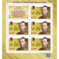 Sellos: ⚡ DISCOUNT RUSSIA 2020 HEROES OF THE RUSSIAN FEDERATION. A.N. BOTYAN MNH - THE ORDER, MILITA. Lote 268835529