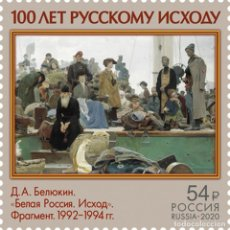 Sellos: ⚡ DISCOUNT RUSSIA 2020 100TH ANNIVERSARY OF THE EXODUS OF THE RUSSIAN ARMY MNH - ARMY. Lote 268835704