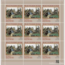 Sellos: ⚡ DISCOUNT RUSSIA 2020 100TH ANNIVERSARY OF THE EXODUS OF THE RUSSIAN ARMY MNH - ARMY. Lote 268835734