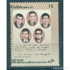 Sellos: ⚡ DISCOUNT CUBA 2017 THE 50TH ANNIVERSARY OF THE DEATH OF CHE GUEVARA, 1928-1967 MNH - REVOL. Lote 268850944
