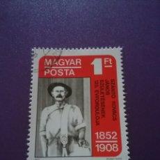 Sellos: SELLO HUNGRÍA (MAGYAR P) MTDO/1977/CENTENARIO/NACIMIENTO/REVOLUCIONARIO/UNIFORME/ARMA/MILITAR/SOLDAD. Lote 268871284