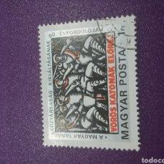 Sellos: SELLO HUNGRÍA (MAGYAR P) MTDO/1978/60ANIV/REPUBLICA SOCIALISTA/SOLDADOS/UNIFORMES/MILITAR/RIFLE/ARMA. Lote 268886284