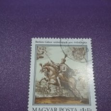 Sellos: SELLO HUNGRÍA (MAGYAR P) MTDO/1980/4CENT/MUERTE/PRINCIPE/TRANSILVANIA/CABALLO/MAMIFERO/SOLDADO/ARMAS. Lote 268888179