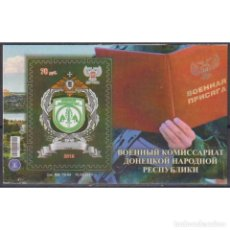 Sellos: ⚡ DISCOUNT DONETSK 2019 MILITARY COMMISSARIAT OF THE DONETSK PEOPLE'S REPUBLIC MNH - MILITAR. Lote 270385858